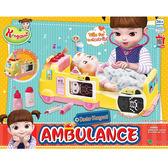 《 KONGSUNI 小豆子 》安心救護車╭★ JOYBUS玩具百貨