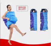 【雙11折300】睡袋成人戶外露營旅行隔臟睡袋