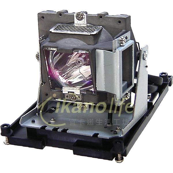 VIVITEK-OEM副廠投影機燈泡5811100795-S/適用機型D930TX
