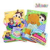 澳洲jollybaby英文學習認知互動布書 嬰兒學習書 故事書