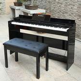電鋼琴 電鋼琴88鍵重錘幼師數碼鋼琴專業考級成人家用初學者入門電子鋼琴 JD 玩趣3C