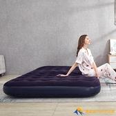 便攜充氣沙發網美空氣床墊野營折疊床氣墊床【勇敢者戶外】