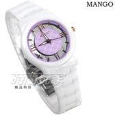 MANGO 自信 完美 羅馬陶瓷錶 鏤空 格紋 白陶瓷x紫色 女錶 防水 MA6747L-77