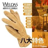 防護手套 威特仕全皮短款夏季透氣勞保柔軟牛皮耐用鉗工燒焊防護電焊工手套
