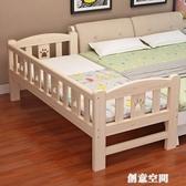 兒童床架 免運床加寬拼接床實木床拼接神器床邊加長拼床兒童單人床 床架 NMS