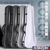 小提琴琴盒子包背包碳纖維玻璃鋼輕便提琴箱碳素小提琴 WJ百分百