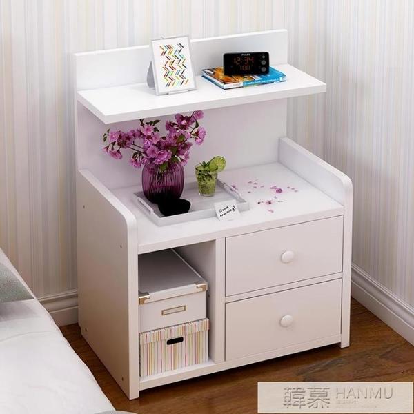 簡易床頭櫃簡約現代床櫃收納小櫃子儲物櫃宿舍臥室小型床邊櫃 韓慕精品 YTL