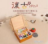 百寶箱實木針線盒復古風針線套裝縫紉手縫線家用收納針線包工具  凱斯盾數位3C