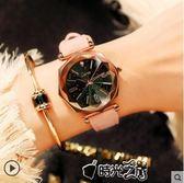 流行女錶錶防水時尚款女星空學生韓版簡約休閒大氣潮流防水 時光之旅