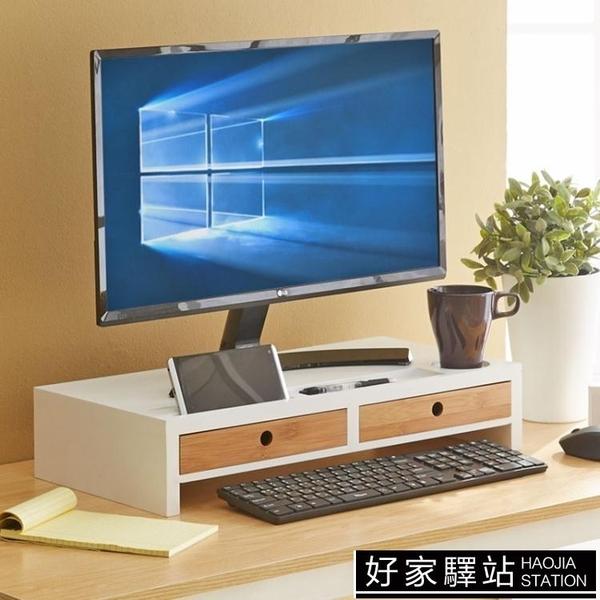 瑞順實木台式電腦顯示器增高架辦公抽屜桌面收納辦公鍵盤底座支架 MBS