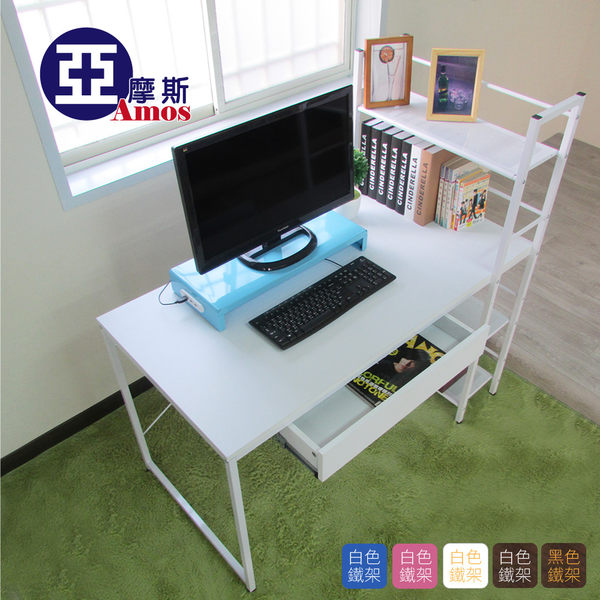 辦公桌 電腦桌 書桌【DCA017+DR】樂活雙向層架120*60加大桌面附抽屜工作桌 Amos