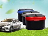【車載夾式垃圾桶2號】汽車用可掛式 雙蓋式 雙開式 翻蓋式置物盒 車門邊懸掛式垃圾筒 雜物