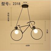 2318黑色款北歐餐廳吊燈創意個性餐廳燈飯廳燈現代鐵藝