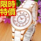 陶瓷錶-素雅迷人造型女手錶5色55j26【時尚巴黎】