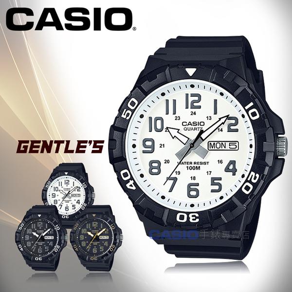 CASIO 卡西歐 手錶專賣店 MRW-210H-7A 男錶 樹脂錶帶 100米防水日和日期顯示 定期報時