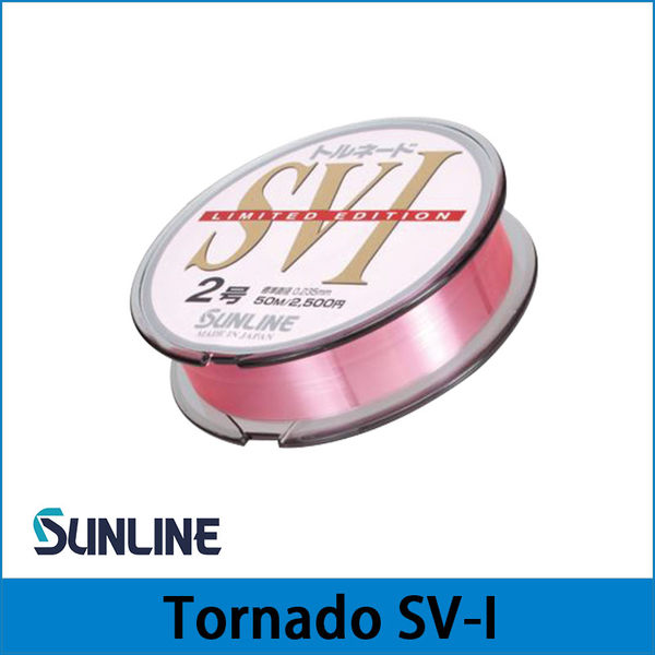 橘子釣具 SUNLINE卡夢線 Tornado SV-1 (50m)