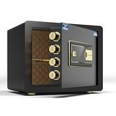 新品保險櫃家用小型25/35CM指紋保險箱智慧迷你夾萬入墻入櫃保管箱 LX 夏季上新