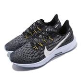 Nike 慢跑鞋 Wmns Air Zoom Pegasus 36 黑 白 女鞋 運動鞋 【ACS】 AQ2210-010