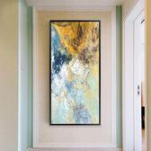 入戶玄關裝飾畫豎版過道走廊掛畫抽象畫現代簡約藝術北歐客廳壁畫【PINKQ】