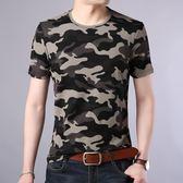 短袖T恤2018男士t恤修身圓領男衫迷彩印花圖案T恤《印象精品》t987