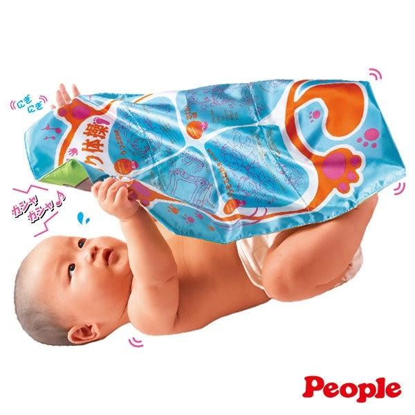 People新動感體操伸展玩具(變身繪本)【六甲媽咪】