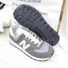 New Balance 復古運動鞋 D楦 ML574SRP 男款 灰 大尺碼【iSport愛運動】