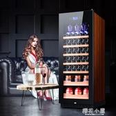 尊堡 BJ-308B紅酒櫃恒溫酒櫃雪茄櫃冰吧家用客廳櫃紅酒櫃茶葉冷藏『櫻花小屋』