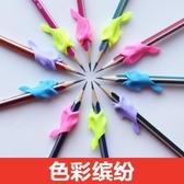 握筆器矯正器 小學生兒童軟握筆器