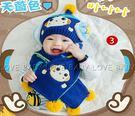 ☆╮寶貝丹童裝╭☆ 新款 立體 趣味 小猴子 針織 內刷毛 毛帽+圍巾組 / 3D立體帽 男女寶寶都適合