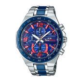 CASIO手錶專賣店 EFR-564TR-2A EDIFICE 限量聯名三眼男錶 不鏽鋼錶帶 普魯士藍 防水100米 EFR-564TR