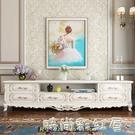 電視櫃茶幾組合套裝實木現代簡約客廳小戶型歐式經濟型多功能迷你MBS 「時尚彩紅屋」