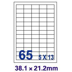 [奇奇文具]【裕德 Unistar 電腦標籤】裕德 U4274/US4274 電腦列印標籤紙/三用標籤/65格 (100張/盒)