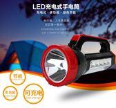 手電筒 康銘led手電筒強光充電超亮多功能戶外打獵可手提探照燈家用手電