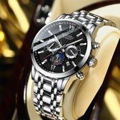 男士手錶 正品男士手表機械表全自動精鋼帶防水2019新款概念學生潮流