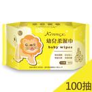 【肯尼士】KD-572275(單包)幼兒 純水柔濕巾 100抽(濕紙巾 台灣製 無酒精 無螢光劑)