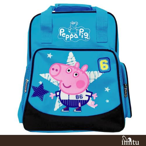 imitu【Peppa Pig 粉紅豬】兩用護脊後背書包(水藍)佩佩豬(PP5807B)