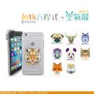 華碩ASUS Zenfone 3 MAX...