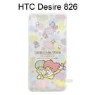 雙子星透明軟殼 [TS3] HTC Desire 826【三麗鷗正版授權】