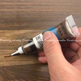 30色【家具修補膏】木頭傢俱刮痕修復漆 木地板補漆膏 家俱補漆筆 木質密度板修復筆 傢具裝飾