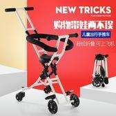 遛娃溜娃神器兒童三輪車手推車輕便可折疊寶寶帶娃神器