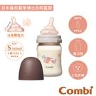【買三送寬口玻璃奶瓶120ml/棕(一入)】Combi 康貝 真實含乳寬口PPSU奶瓶-160ml(棕色71116)
