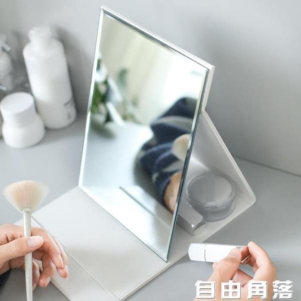 化妝鏡 ins北歐桌面台式化妝鏡 折疊高清學生宿舍梳妝鏡 隨身化妝鏡子女 自由角落