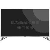 ★展示機出清品★『Panasonic』☆國際牌 65吋4K 電視 TH-65DX700W *免運費