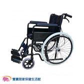 喬奕機械式輪椅 FZK 富士康烤漆雙煞 鐵製輪椅 FZK-106