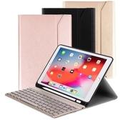 iPad Pro11吋專用尊榮型三代筆槽分離式鋁合金超薄藍牙鍵盤組
