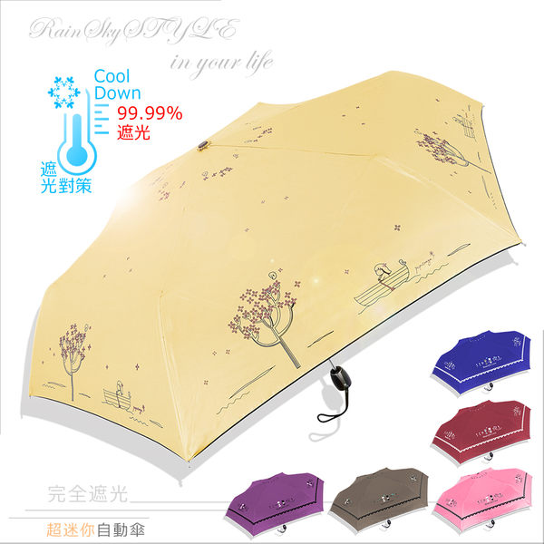 【限量-買一送一】花嫁貓&夢境-輕量/遮光系列_迷你自動傘 / 台灣設計師puputraga設計-晴雨傘