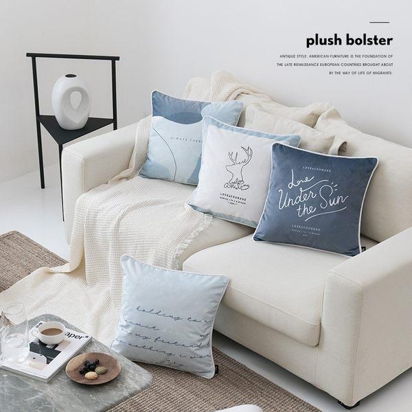 時尚簡約實用抱枕247  靠墊 沙發裝飾靠枕