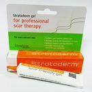 專品藥局 Strataderm Scar Therapy 舒坦膚凝膠 20g 疤痕凝膠【2007957】