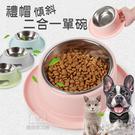 禮帽傾斜二合一單碗 飼料碗 水碗 寵物碗...