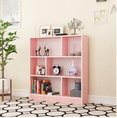 學生書架書櫃簡易落地置物架兒童書櫥自由組合收納儲物櫃簡約現代 aj7269『紅袖伊人』